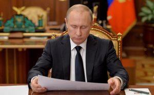 Владимир Путин подписал указ о призыве военнообязанных запаса на сборы