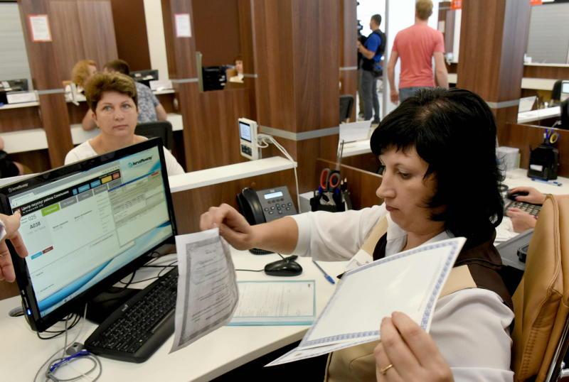 Центр «Мои документы» Троицка предоставляет услуги налоговой службы