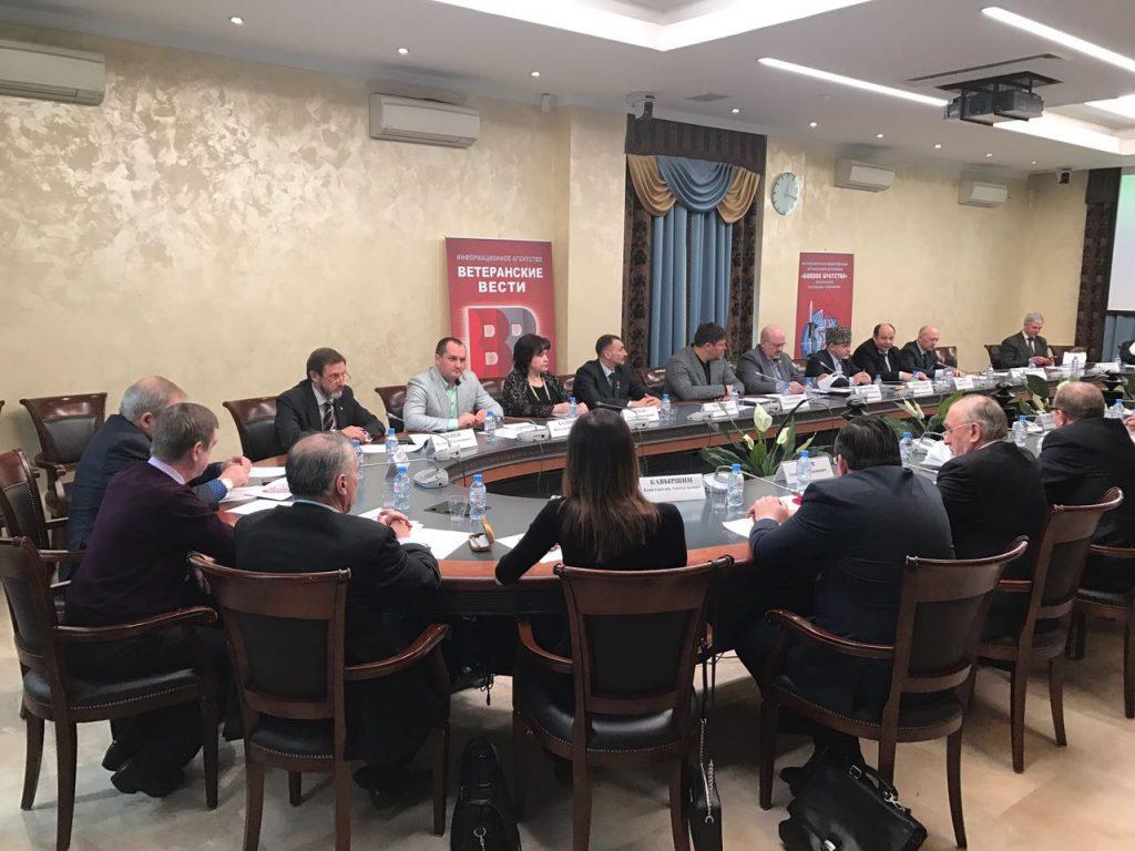 Парламентарии Кокошкино выступила на заседании круглого стола «Ветераны против терроризма»