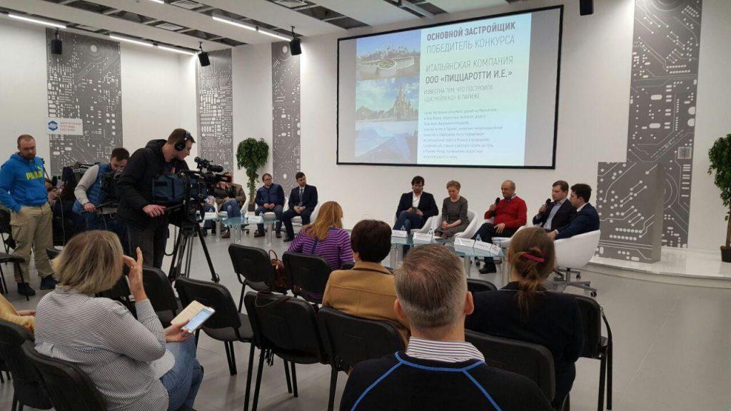 Конкурс на создание «Парка будущего» на ВДНХ выиграла «Пиццаротти ИЕ»