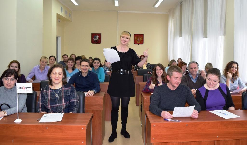 «Тотальный диктант» в Новой Москве зачитали на 20 площадках