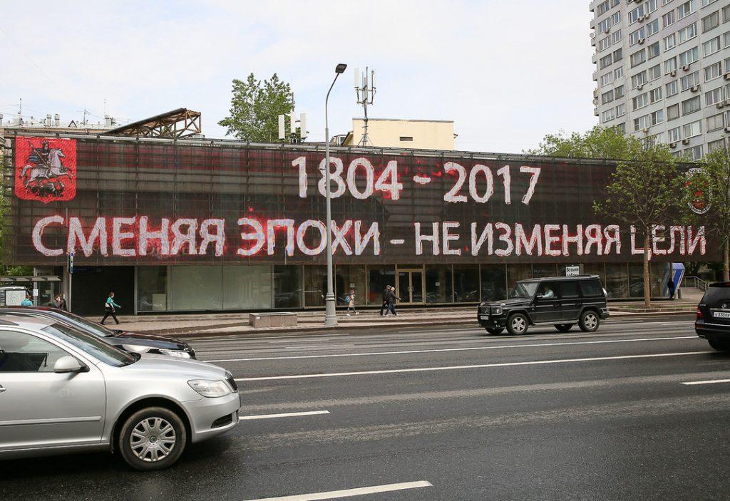 31 мая 2017 года пожарная охрана города Москвы отметит свое 213-летие