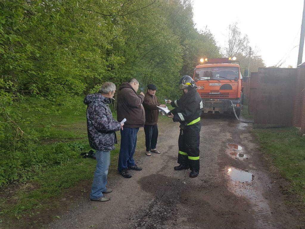 Спасатели Новой Москвы провели весенние профилактические рейды