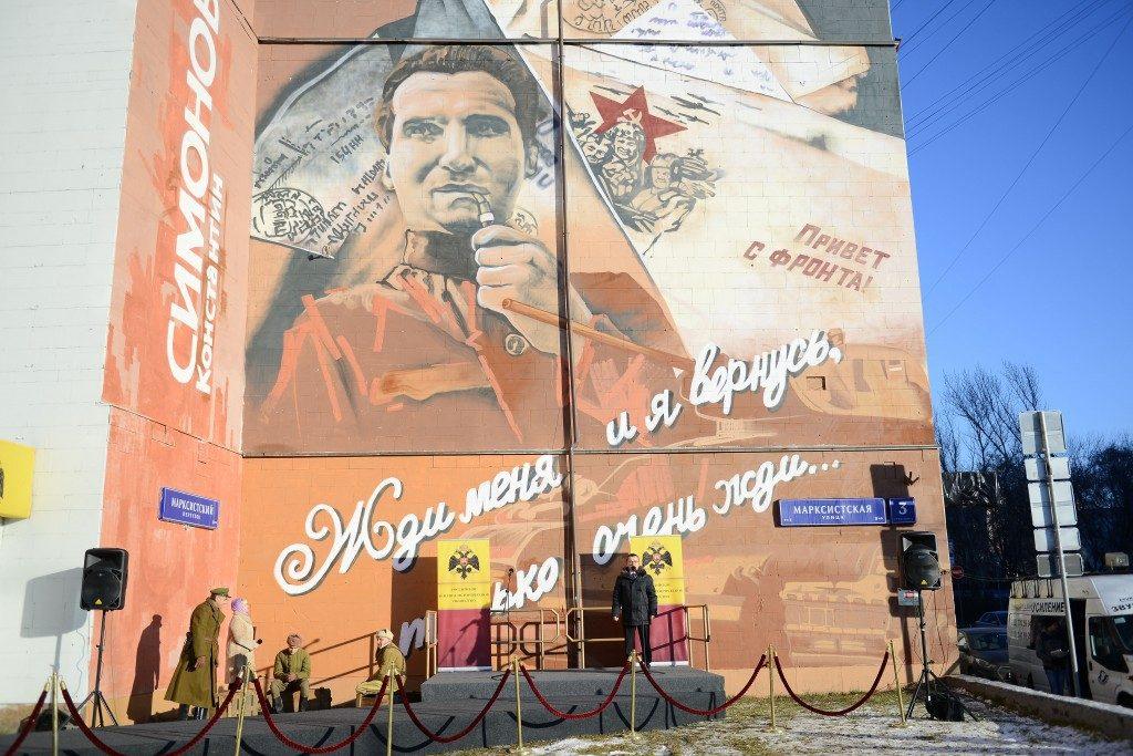 Торжественное закрытие фестиваля «Мой дом — Москва» пройдет во Дворце пионеров