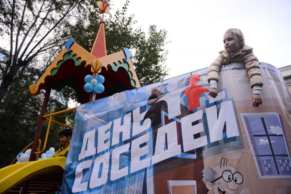 Викторинами, конкурсами и танцами отпразднуют День соседей в Новой Москве