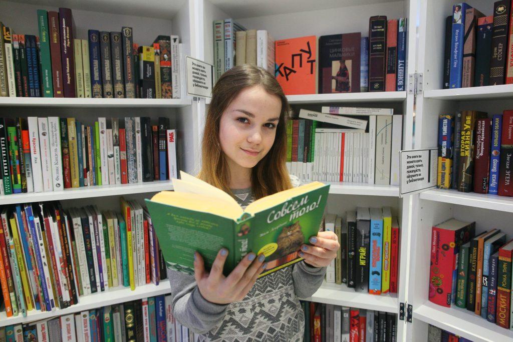 Поэтические игры и громкие чтения проведут в библиотеке Мосрентгена