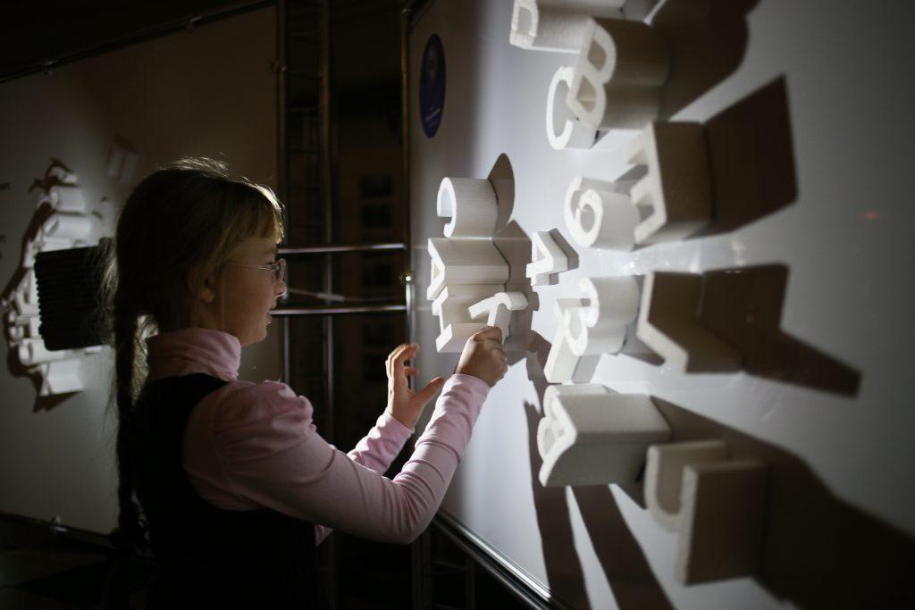 «Ночь искусств» проведут в Ватутинках