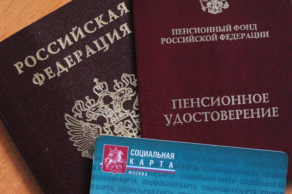 Жителям поселения Киевский выдадут новые социальные карты москвича
