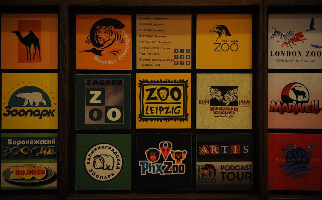 Московский зоопарк организует благотворительную ярмарку