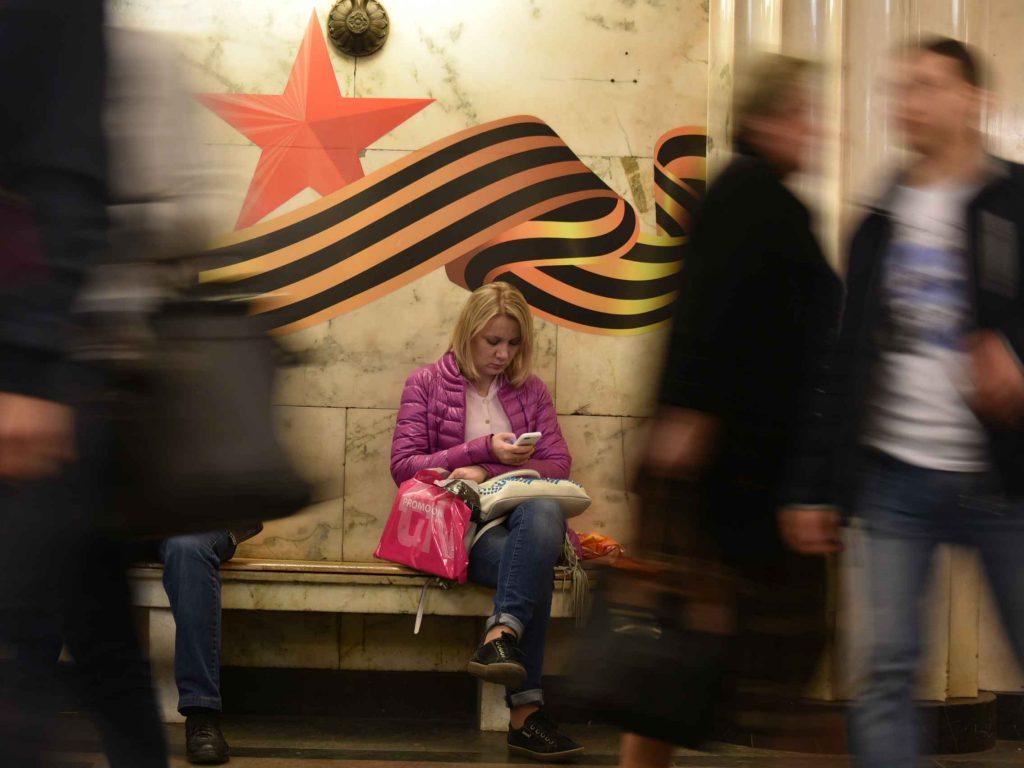 Тематические билеты начали продавать в метро