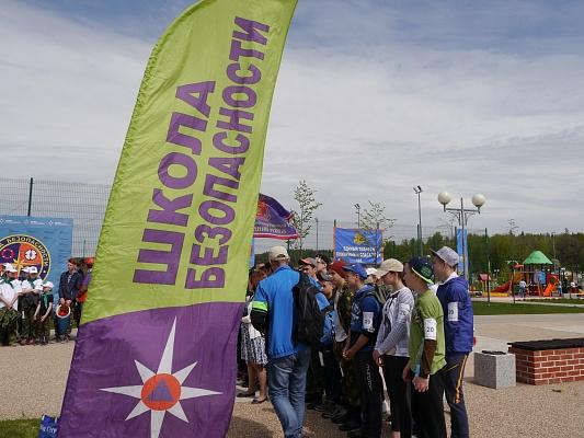 Новую Москву на соревнованиях «Школа безопасности — 2017» представят две команды