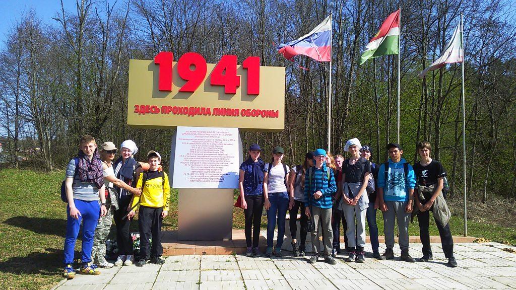 Школьники прошли по линии обороны Москвы