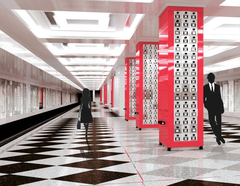 Станцию метро «Рассказовка» в Новой Москве начали отделывать гранитом
