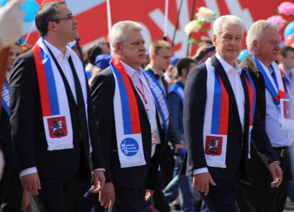 Мэр Москвы возглавил первомайское шествие профсоюзов