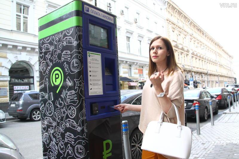 Парковка в Москве станет бесплатной с 7 по 9 мая