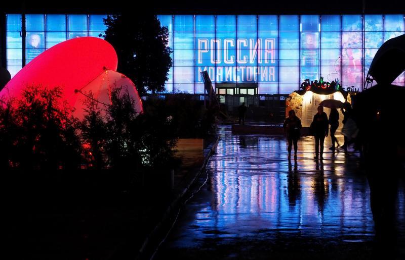 Созвездие музеев ночной Москвы