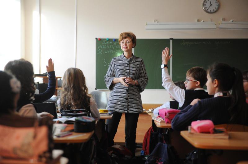 Московские школьники составили портрет современного классного руководителя. Фото: Александра Кожохин