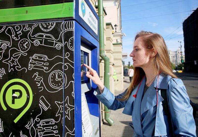 Пополнение парковочного счета через приложение «Парковки Москвы» временно приостановлена