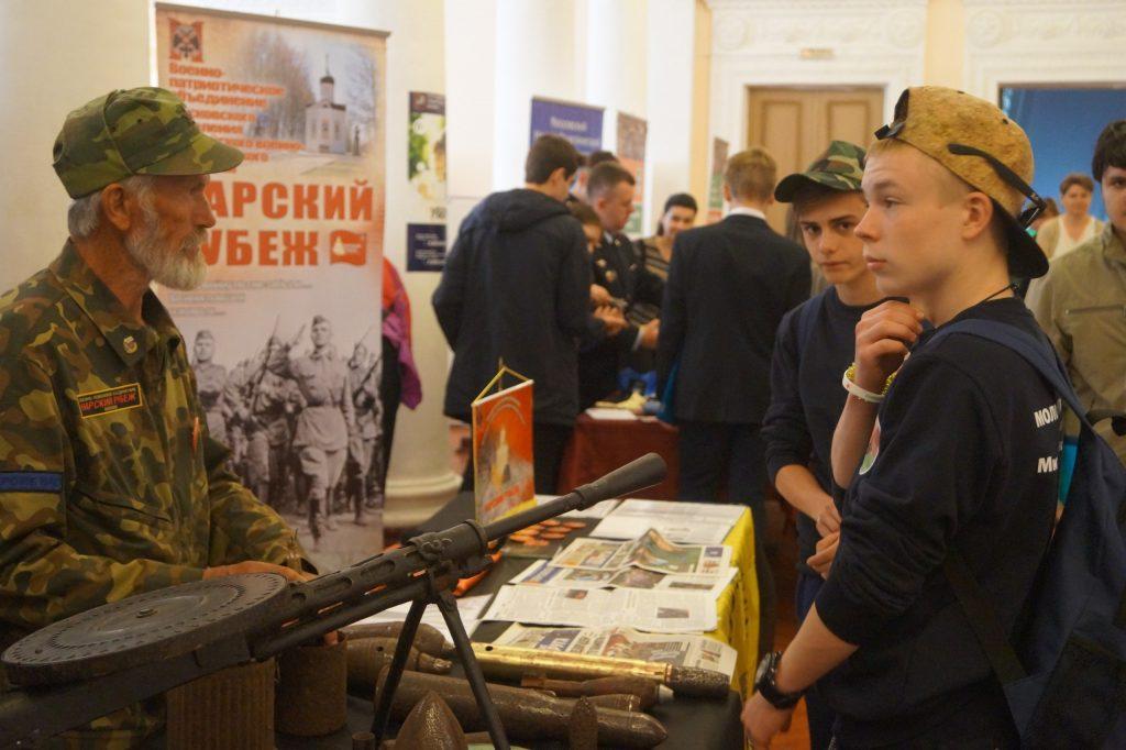 Около 300 молодых активистов посетило форум в Щербинке