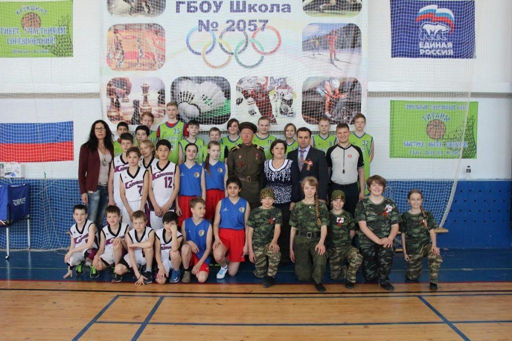 Кубок по баскетболу разыграли в Крекшино
