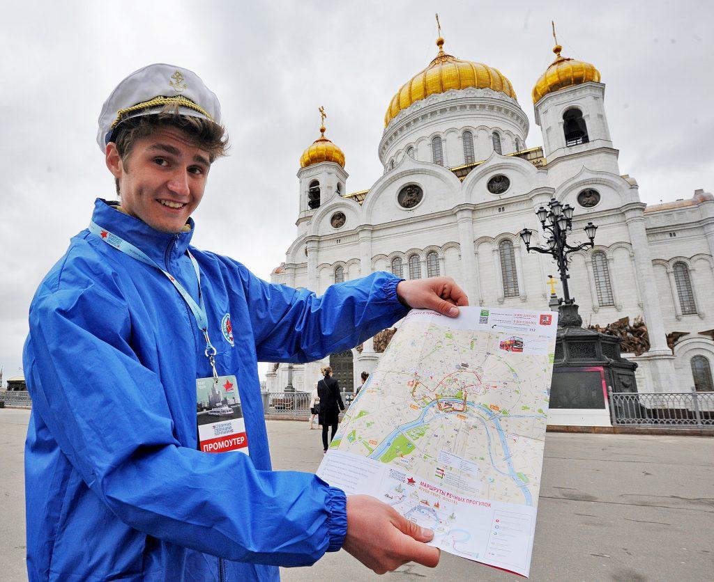 Для футбольных болельщиков проложили туристические маршруты