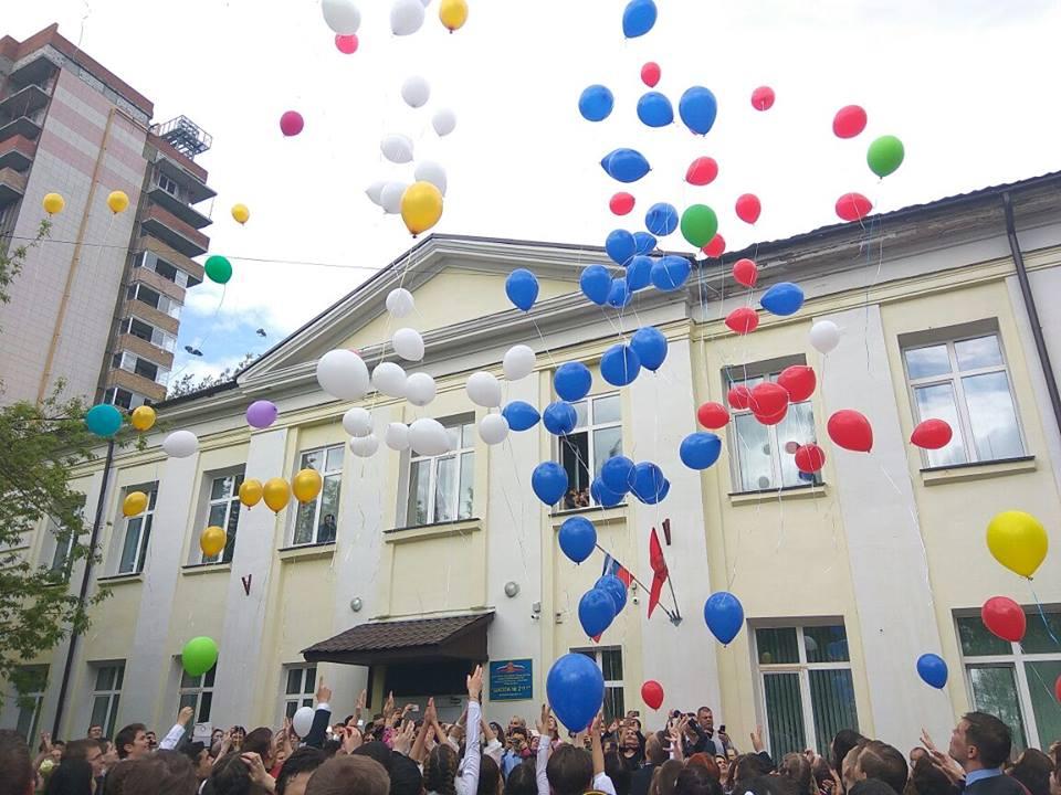 Выпускной в Новой Москве отметили 1262 одиннадцатиклассника