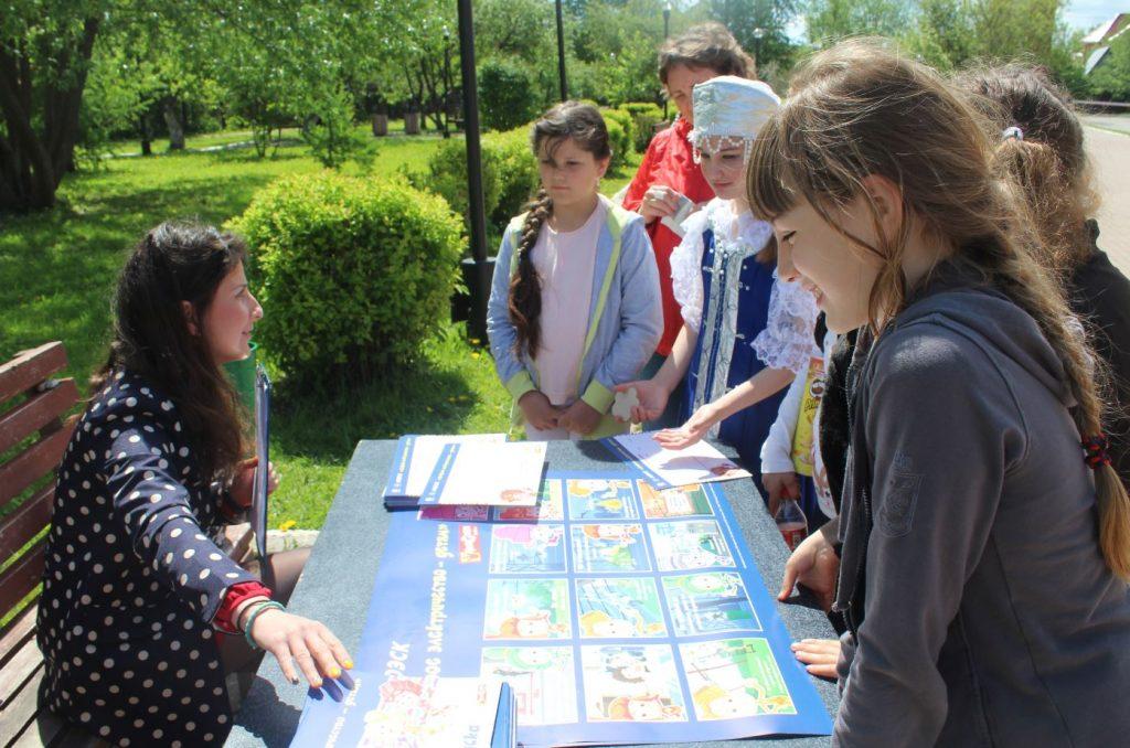 Энергетики МОЭСК рассказали детям правила электробезопасности