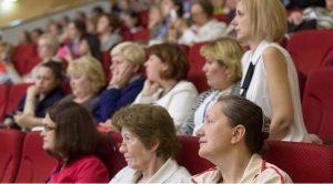 27 июня в Троицке состоялась Международная конференция «Современные информационные технологии в образовании». Фото: портал мэра и Правительства Москвы