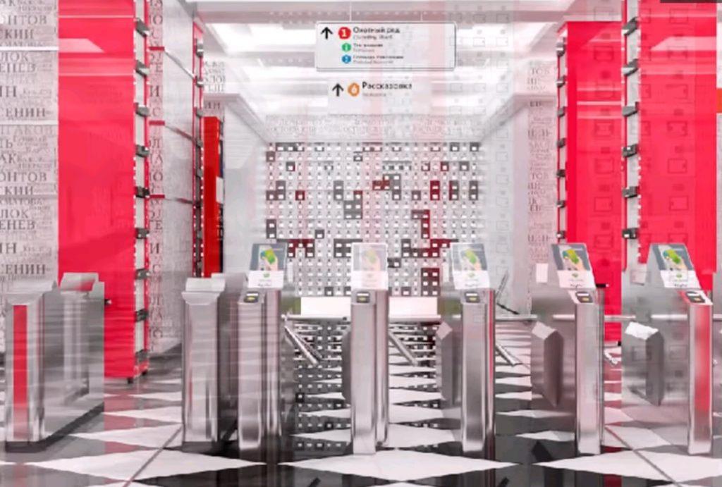 Корешки книг станут декором станции метро «Рассказовка»