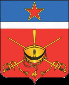 Coat_of_Arms_of_Desyonovskoye_Rural_Sett