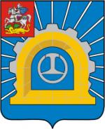 Coat_of_Arms_of_Shcherbinka_Moscow_oblas