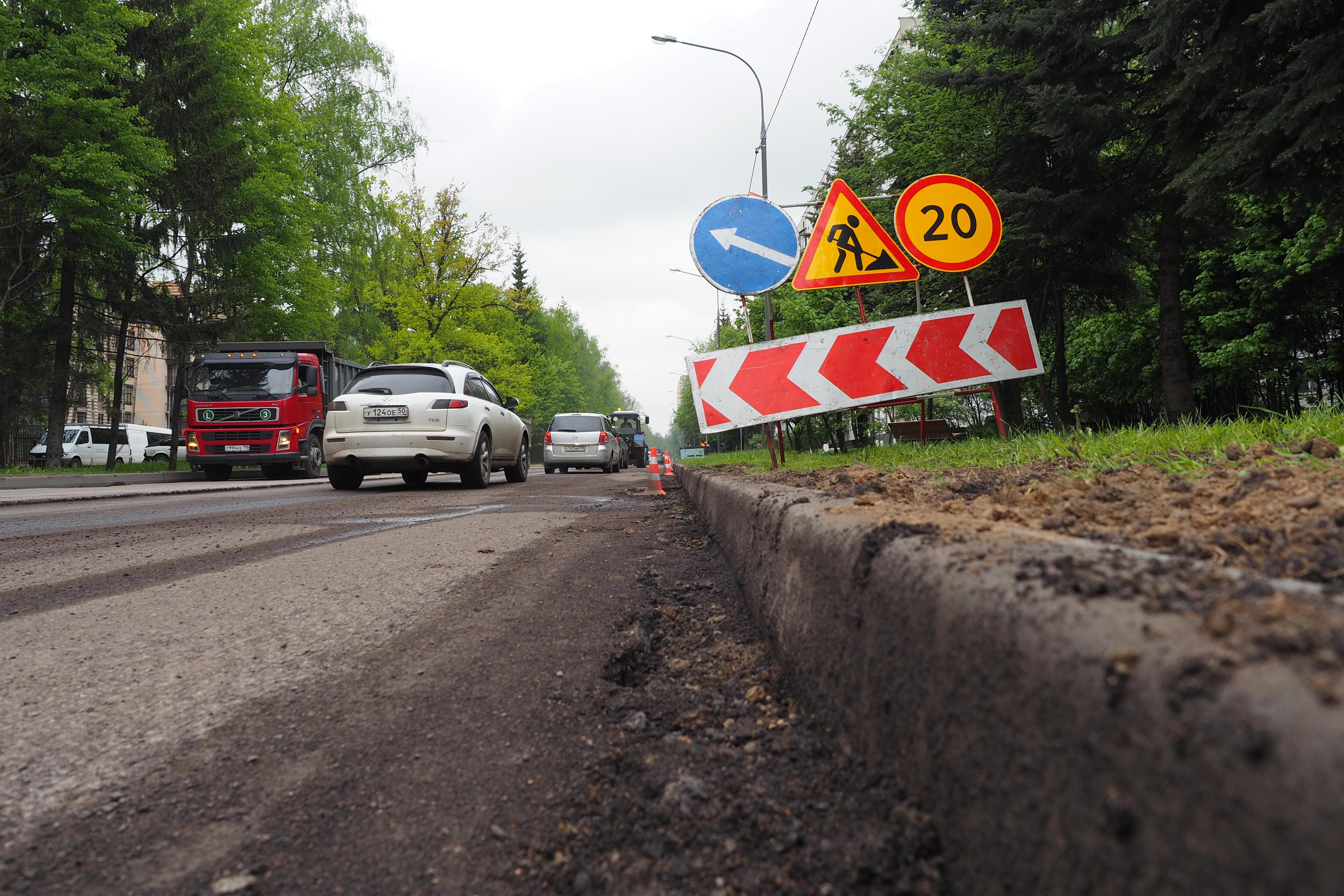 Реконструкцию центральной улицы Троицка завершат к осени