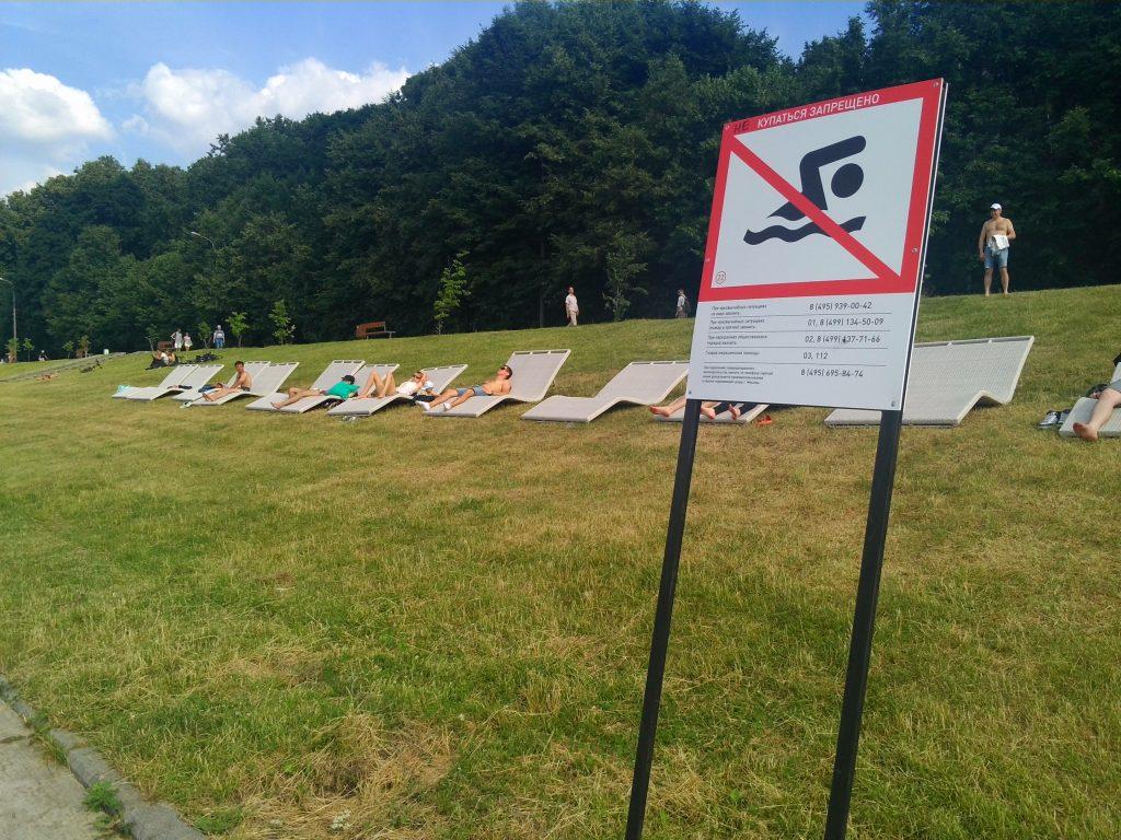 Спасатели напоминают: что нужно знать для безопасного отдыха у воды