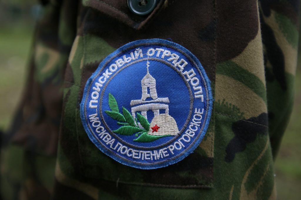 Эмблема поискового отряда «Долг», участники которого каждый год уменьшают список красноармейцев, пропавших без вести. Фото: Виктор Хабаров