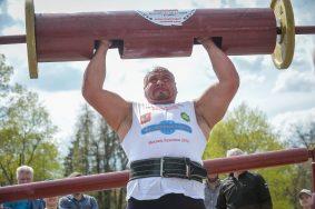 Шанс показать свою силу и ловкость получат жители Новой Москвы. Фото: Александр Казаков