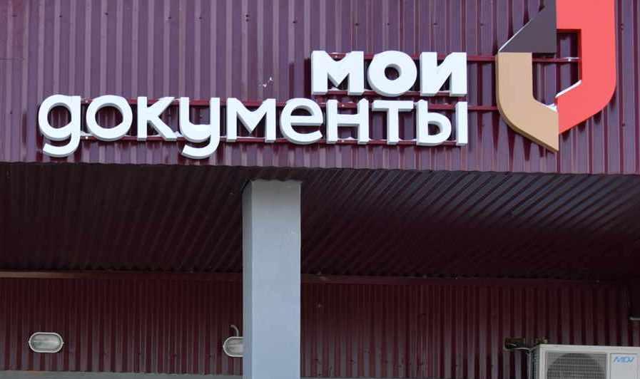 День России: выставка юных художников откроется в «Моих документах» в поселении Московский