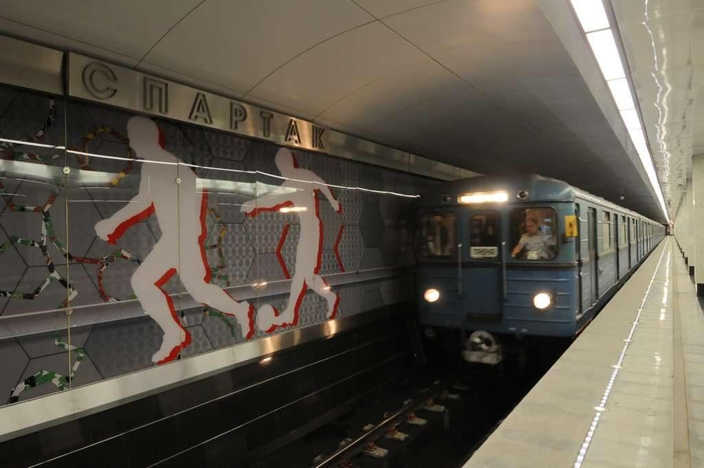Две станции метро переведут на специальный режим работы