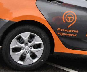 В систему каршеринга Москвы введут кабриолеты