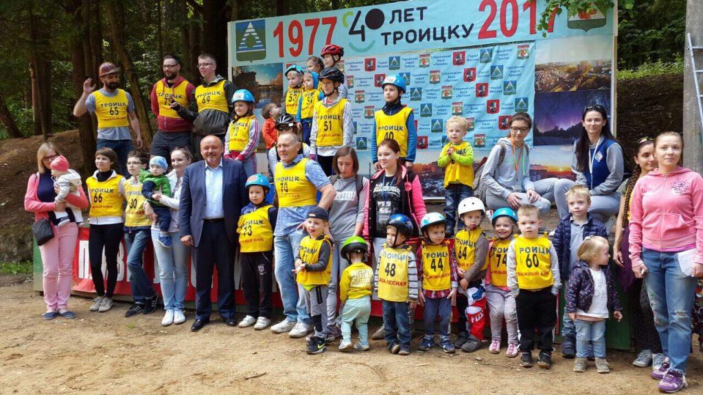 Жители Троицка приняли участие в первом велопробеге. Фото: Молодежная палата городского округа Троицк