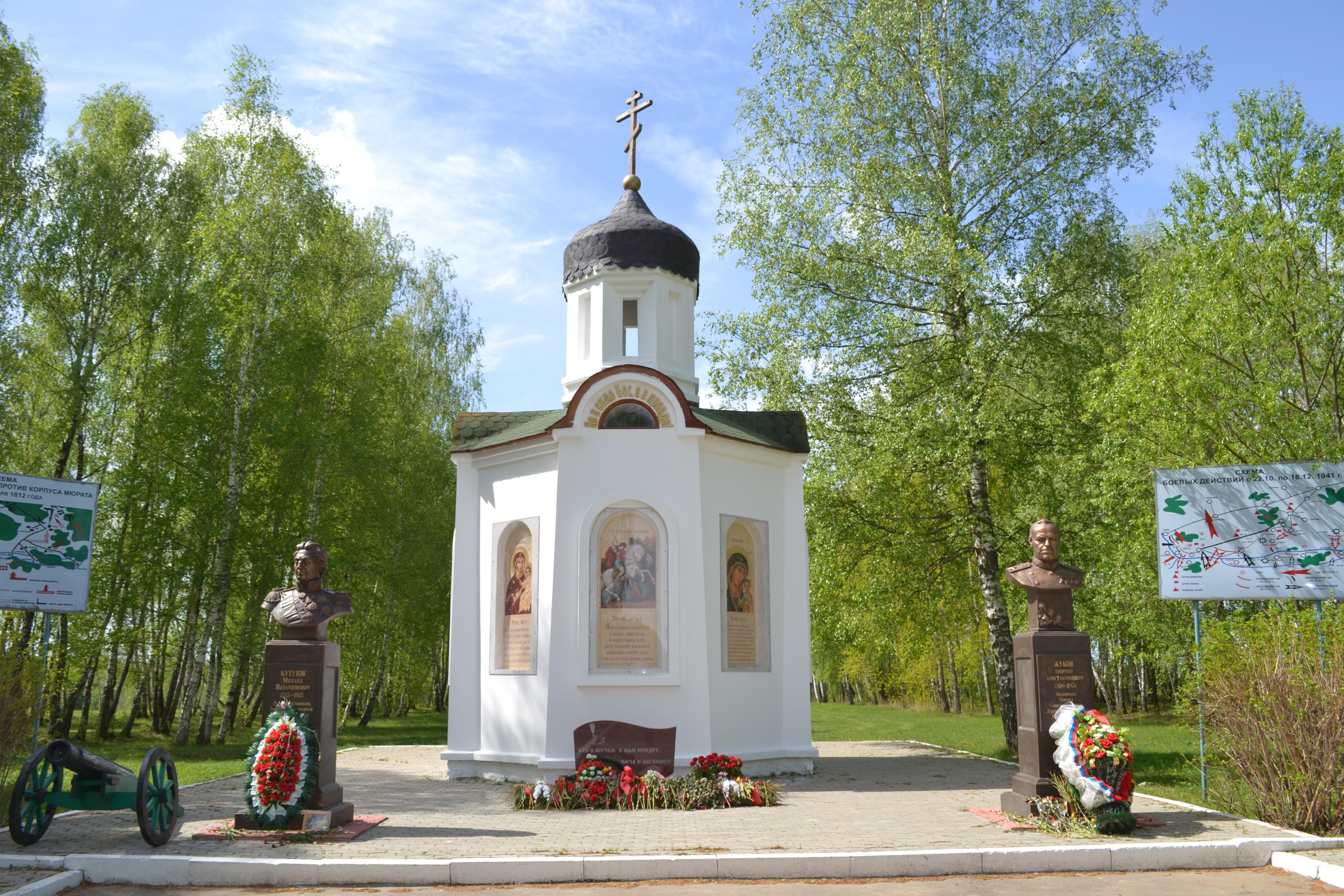 Мемориал воинской славы в Кузовлево облагородят