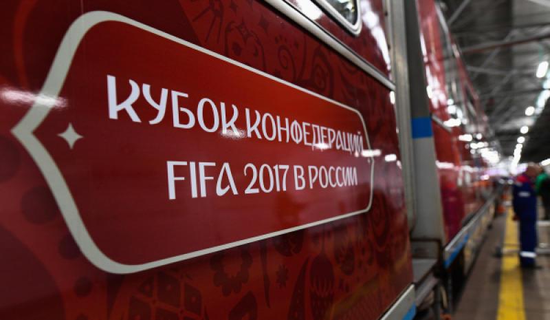 «Роботостанция» на ВДНХ займется футбольными предсказаниями