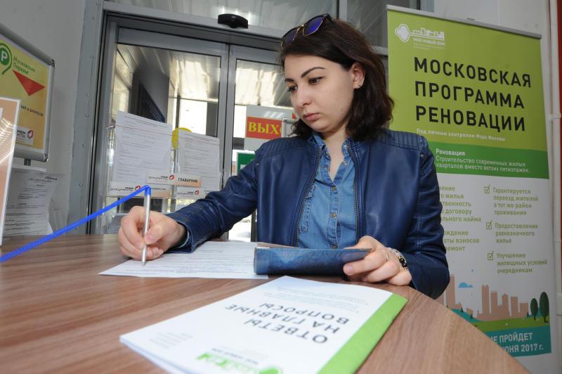 Общественный штаб отмечает единодушие при голосовании домов по реновации. Фото: Александр Кожохин