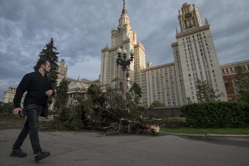 Соцсети предупредили жителей Москвы об ухудшении погоды