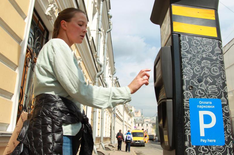 Парковка в Москве станет бесплатной в День России