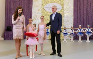 Мэр Москвы Сергей Собянин открыл Международный центр балета. Фото: Владимир Новиков