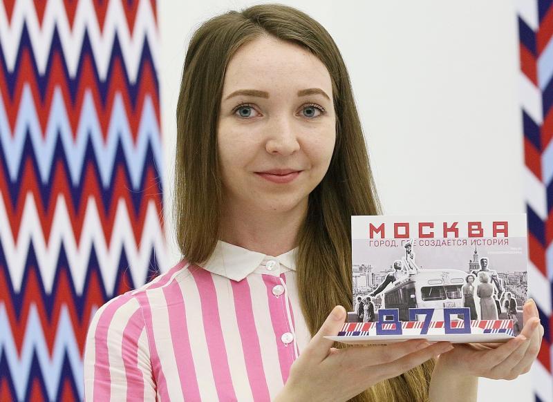К 870-летию Москву оформят в стиле русского авангарда