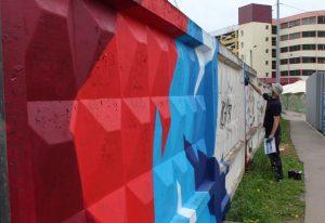 Молодежная палата Московского нарисовала большое граффити в честь Дня России. Фото: администрация поселения Московский