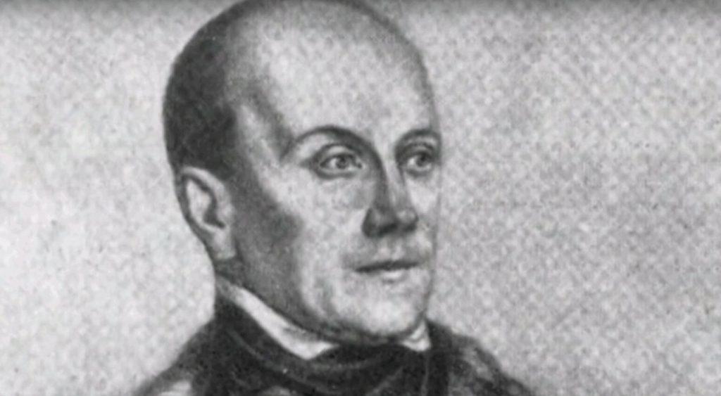 Новая философия: 223 года со дня рождения Петра Чаадаева