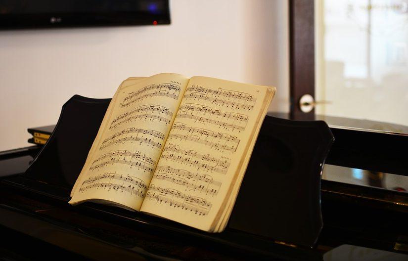 Вопросы преподавания музыкальных дисциплин обсудили на окружной конференции в Московском
