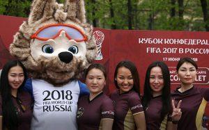 Двухметровые забиваки появились в Москве к Кубку конфедераций
